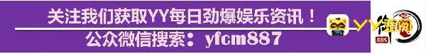 赵小磊以第一名姿势领跑晋级男MC
