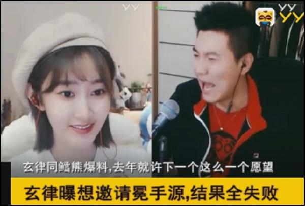 YY日报:洲加利微信,X哥话top