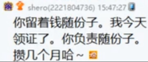 YY日报:哲冕世纪破冰,YY大结局