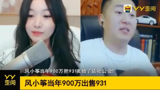 YY日报:昨晚这些主播一起豪饮
