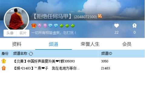 YY新晋超大神豪,豪刷燕子72万元