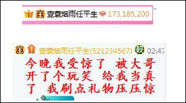 YY日报:利佛龙对外,哲李源友好
