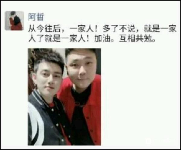 YY日报:小宇入心悦,一手欲回归