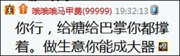 YY日报:哦哥豪刷全YY,赞于利