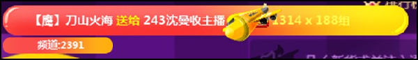 YY日报:阿哲弃赛,文毕提前晋级
