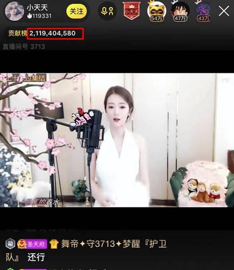 她周榜破210万,全YY第一