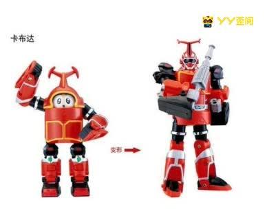 韩安旭曝出本身的第一个玩具礼品