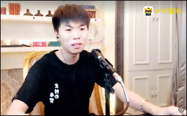 赵小磊曝941公会黄了,因为御风