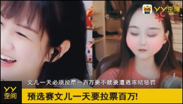 YY日报:哦哥欲归?鑫哥收奇领?