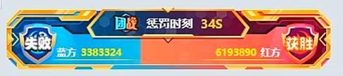最强天团对战王小源,再战近千万