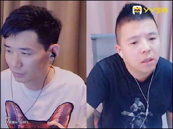 雷子上海与赵丽颖一起吃饭?