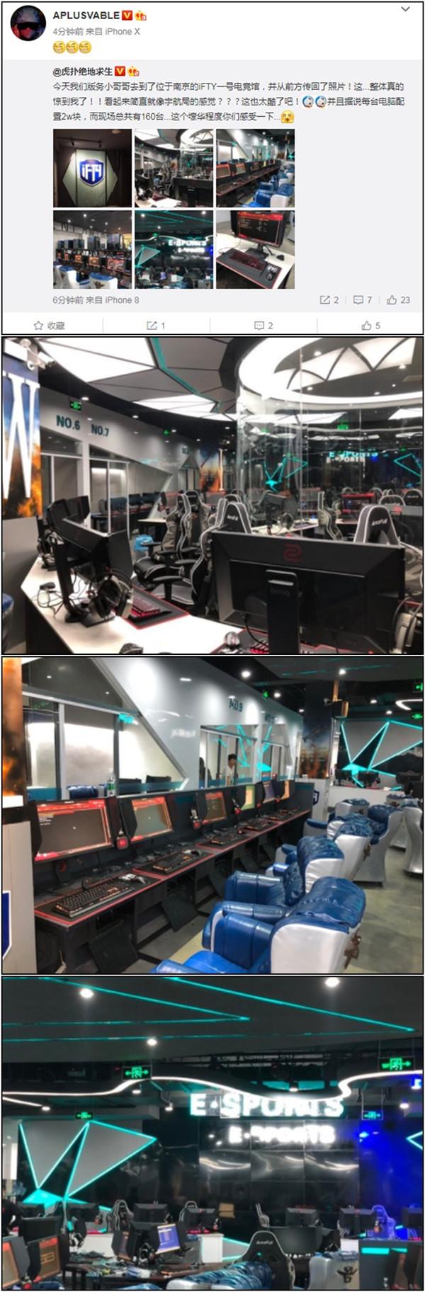IFTY主题竞技馆,光电脑320万!