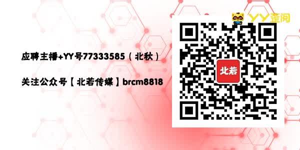 刘宇宁助力浙江卫视收视率创新高