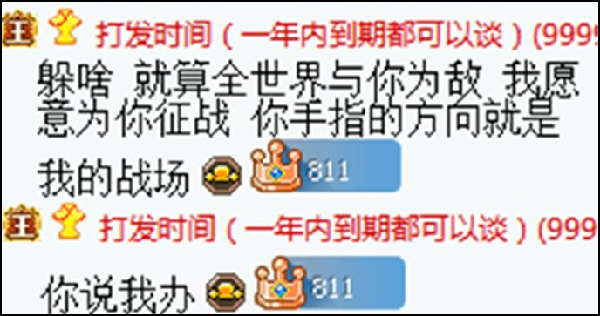 YY周刊:利洲大激战,平生投数亿
