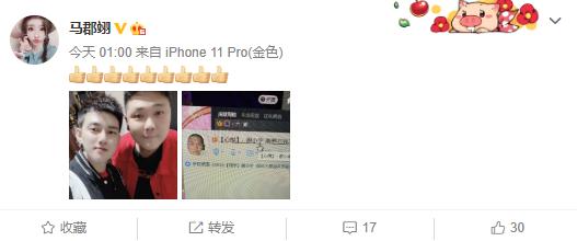 """谢小宇改前缀""""心悦""""已被收购?"""