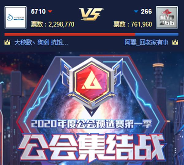 大秧歌1V1桐门公会,大战获胜!