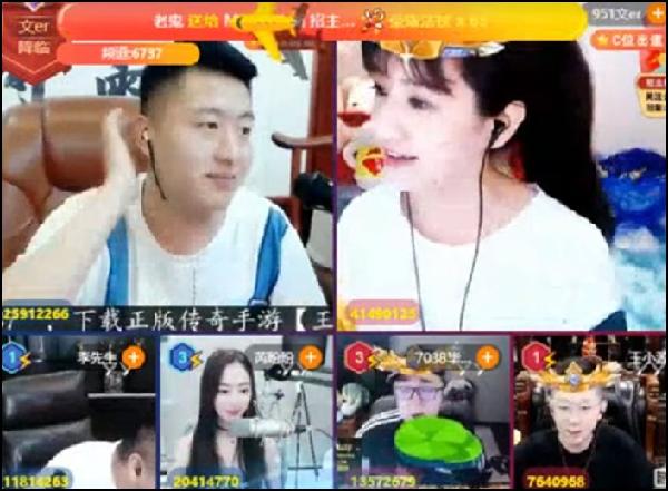 YY周刊:头条、团战,皆破纪录!