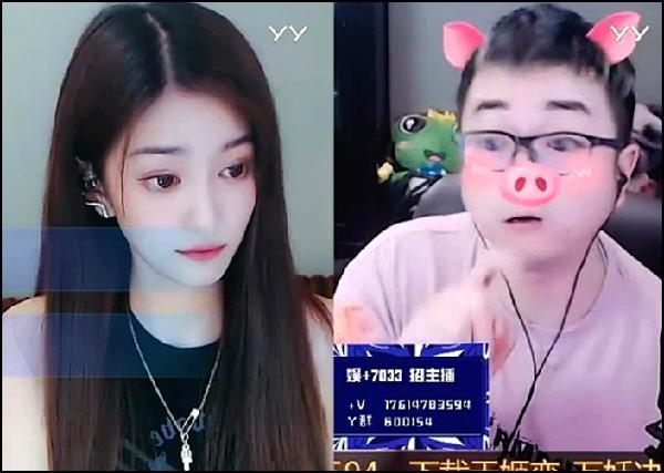 YY日报:源大庆,哲谈宇,晨表态
