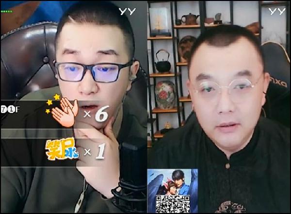 YY日报:磊停播,曼赔钱,利被扎