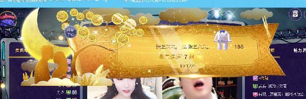 1221惠子荣登周星红人榜