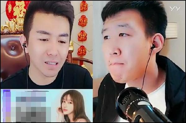 YY日报:谣言四起,洲磊道歉!