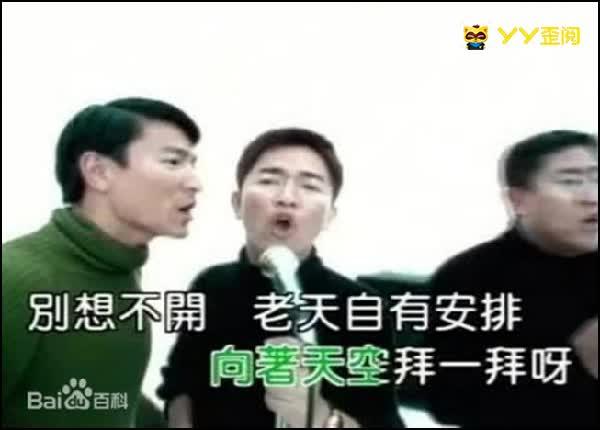 老毕蛋总AK用李宇春团队出新歌?