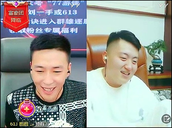 YY日报:阿哲保老二,海川刷他俩