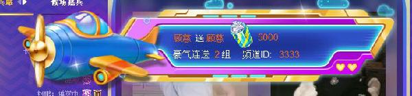 顾慈-勇夺喷雾周星桂冠