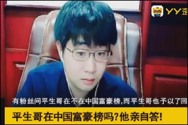 YY日报:白龙复婚?与衣电啥关系