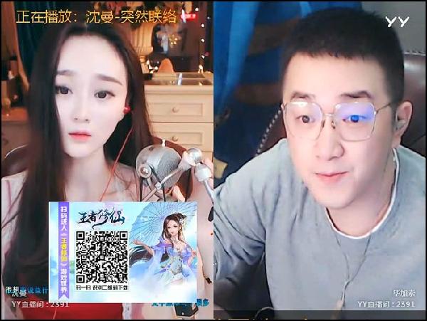 YY日报:曼庆典,利报喜,哲实愿