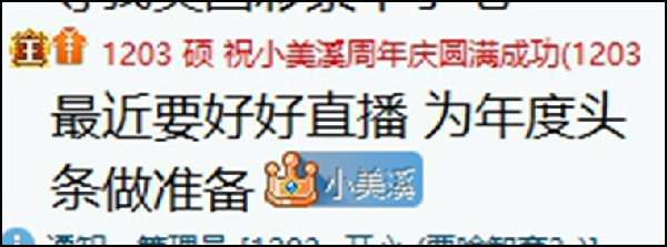 YY日报:利回应官司,哲喜获国王