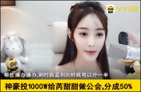 YY日报:晓落泪,洲佛遇,丰评毕