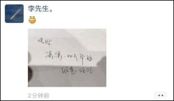 YY日报:电母甜甜归,小源赞王冕