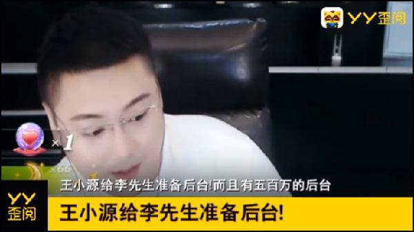 YY日报:积分赛战罢,甜晓又激战