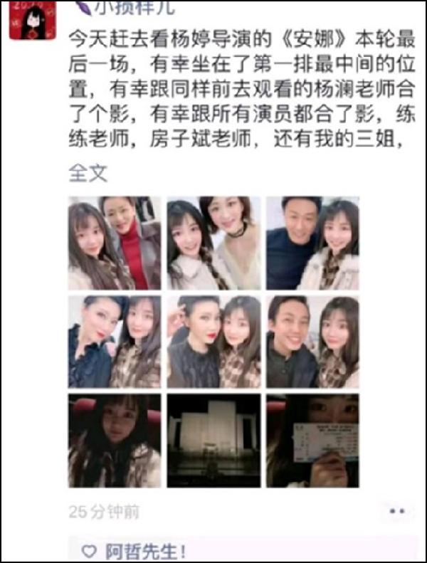 YY周刊:跨年周,好事不断!