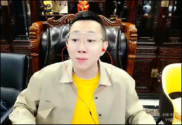YY日报:哦哥比奇出事?真相在这