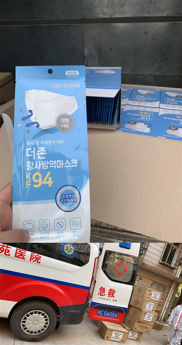 李先生自购10万只口罩捐赠湖北!