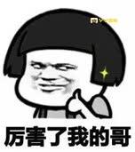 超凡实力!崔阿扎鸿涛等北京领奖