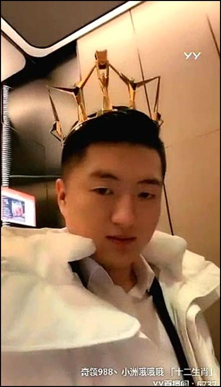 YY日报:年度盛典晚会精彩回顾