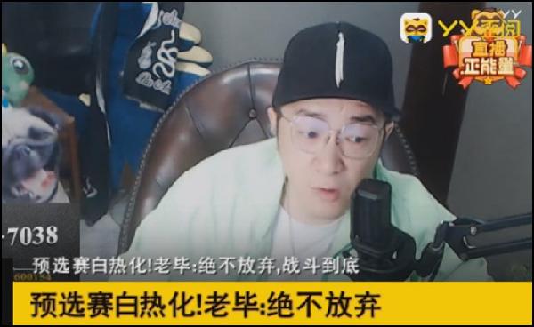 YY日报:冲刺赛激战,首日打冒烟