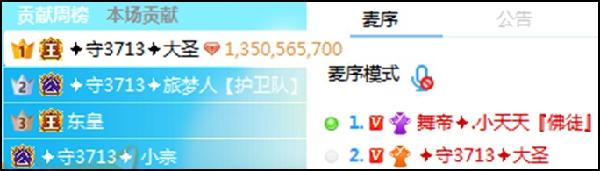 600万大战,舞帝中国蓝电母对决