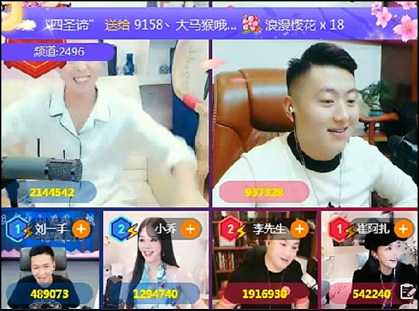 YY日报:李毕首遇,大战破千万