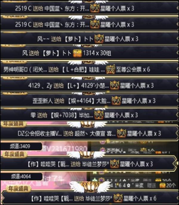 YY日报:有变?田子晴突杀回马枪