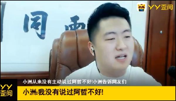 YY周刊:哲玉首相遇,文李释往事