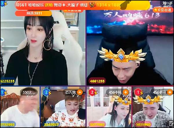 YY日报:手三战舞帝,磊归来辟谣