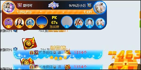 YY日报:手再战舞帝,晓猫磕千万