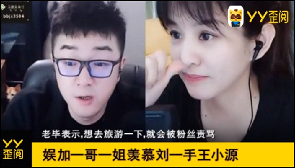 YY日报:挺收中国蓝,磊即将回归