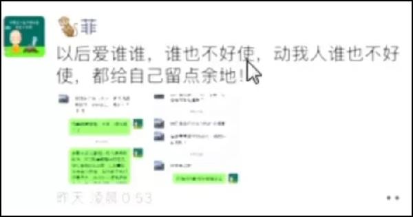 YY日报:发哥挖主播?大佛斥谣言